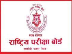 garada-parakashha-paranaema-277-parakashata-aaja-napal-rashhataraya-parakashha-brada-312217.jpg