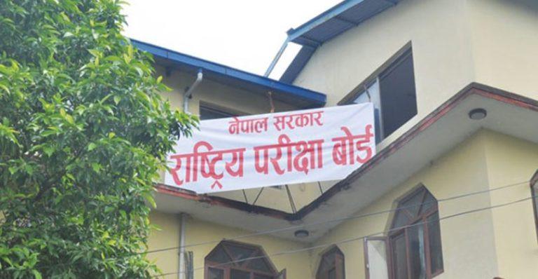 rashhataraya-parakashha-brada-enaiib-l-thasha-agada-kakashha-ka-varashhaka-parakashha-saniacalna-garana-tayara-315338.jpg